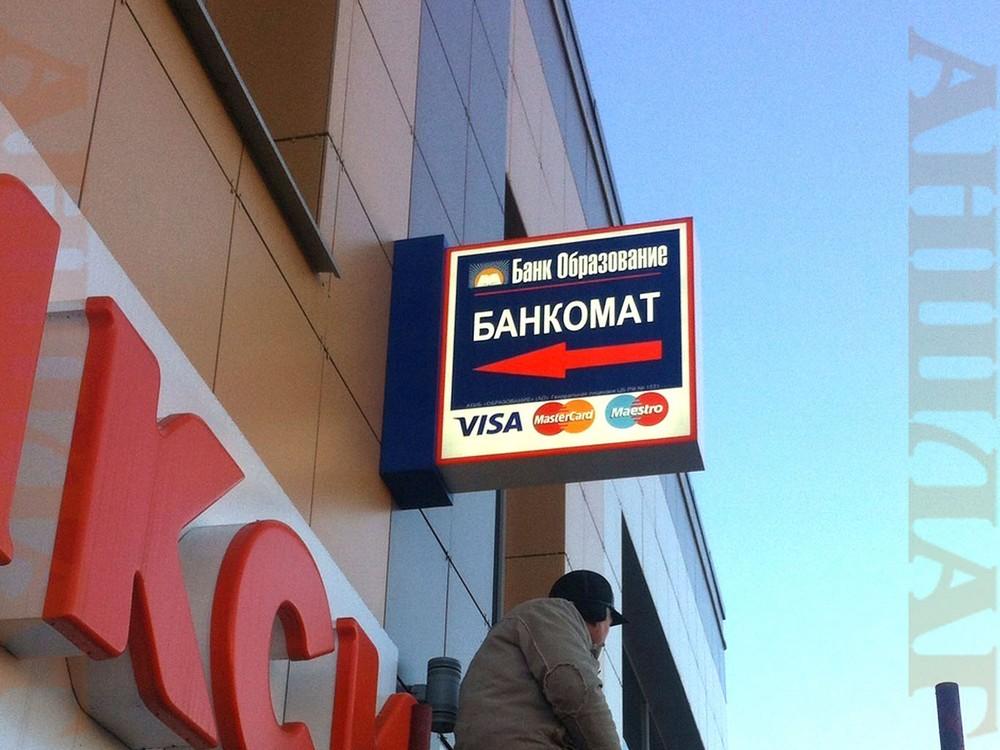 Обмен валют в qiwi днепропетровск круглосуточно
